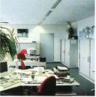 Стандарты оборудования офисов.