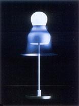 А ещё есть лампы-трубки, лампы с коническим куполом, лампы-шары