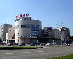 Торговый центр 'Океан'
