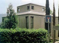 В поисках гармоничного дома